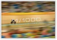 1/1000th