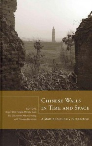 Chinese Walls in Time and Space