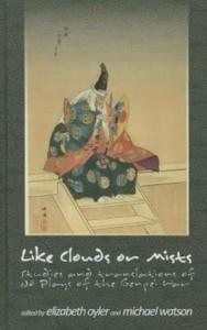 Like Clouds or Mists