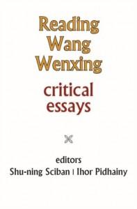 Reading Wang Wenxing