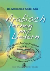 Arabisch lernen mit Liedern, Ägyptisch-Arabisch