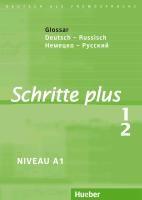 Schritte plus 1+2. Glossar Deutsch-Russisch