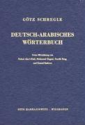 Deutsch-Arabisches Wörterbuch