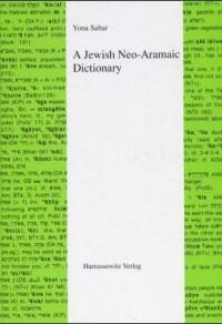 A Jewish Neo-Aramaic Dictionary