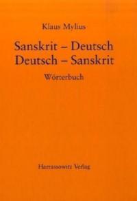 Wörterbuch Sanskrit-Deutsch /Deutsch-Sanskrit