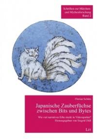 Japanische Zauberfüchse zwischen Bits und Bytes