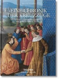 Mamerot. Eine Chronik der Kreuzzüge