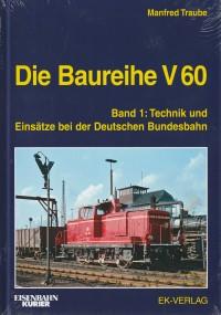 Die Baureihe V 60 Band 01