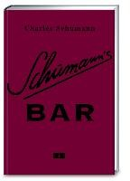 Schumann's Bar
