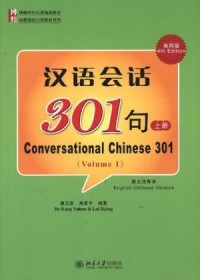 Conversational Chinese 301 (A)