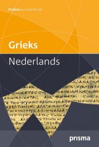 Prisma woordenboek Grieks-Nederlands