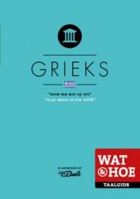 Wat & Hoe Taalgids Grieks