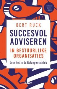 Succesvol adviseren in bestuurlijke organisaties - Leer het in de Belangenfabriek