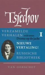 VW 1 (Verhalen 1880-1885; Drama op de jacht) Russische Bibliotheek
