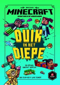 Minecraft - In de game - 3