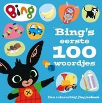 BING's eerste 100 woordjes