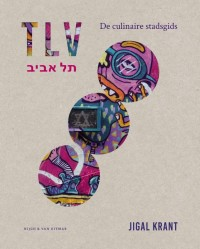 TLV – De lekkerste reisgids