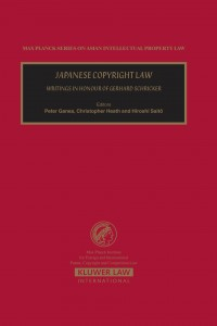 Japanese Copyright Law