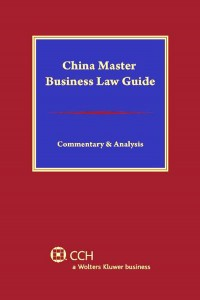 China Master Business Law Guide