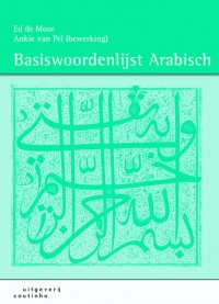 Basiswoordenlijst Arabisch