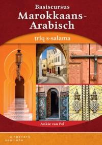 Basiscursus Marokkaans Arabisch