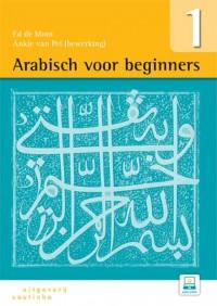 Arabisch voor beginners deel 1
