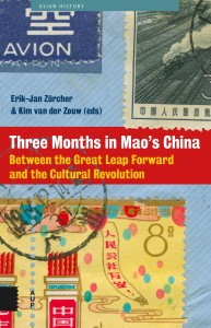 Asian History Three months in Mao's China