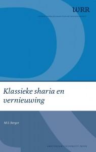 Klassieke sharia en vernieuwing