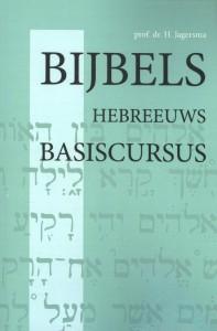 Bijbels Hebreeuws basiscursus