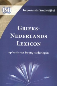 Grieks-Nederlands Lexicon op basis van Strong-coderingen