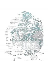 Plint Poezieposter 'Kei' Frank Eerhart