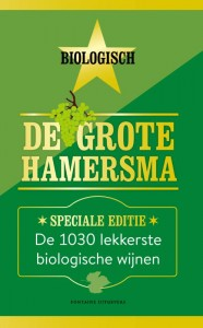 De Grote Hamersma Bio