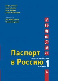 Paspoort voor Rusland 1 tekstboek