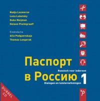 CD Paspoort voor Rusland 1 geluidsmateriaal