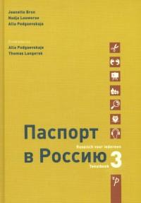 Paspoort voor Rusland 3 Tekstboek
