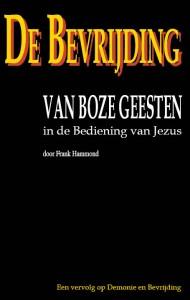 De bevrijding van boze geesten in de bediening van Jezus