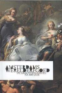 Amsterdams Werelderfgoed