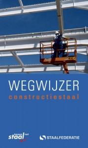 Wegwijzer Constructiestaal