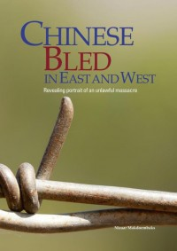 Chinese bled in East and West
