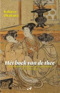 Populaire Klassieken Hét boek van de thee