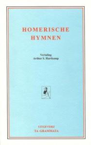 Obolos Homerische Hymnen