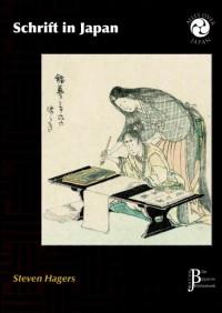 Alles over Japan Schrift in Japan