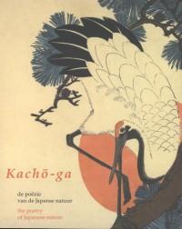 Kachō-ga