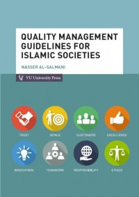 Quality management guidelines for islamic societies