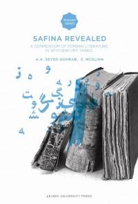 ISS Safina Revealed