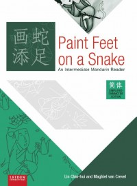 Paint Feet on a Snake Simplified character edition