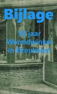 1969-2019 VIJFTIG JAAR WERELDWINKEL, bijlage