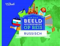 Van Dale Beeldwoordenboek op reis - Russisch