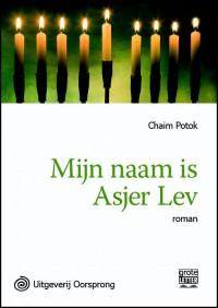 Mijn naam is Asher Lev