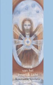 Lering van het innerlijk Licht